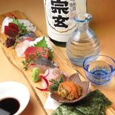 日本料理 和亭 安穏