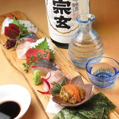 日本料理 和亭 安穏の写真