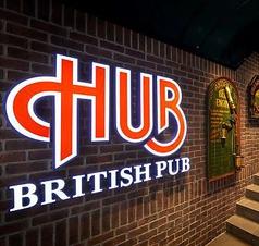 英国風パブ HUB 三宮ムーンライトビル店