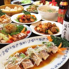中華料理 豐味の特集写真