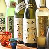 日本酒処 やま吟のおすすめポイント2