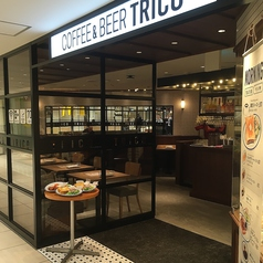COFFEE&BEER TRICOの外観1