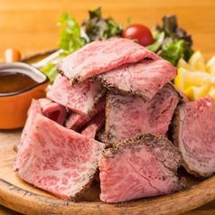 塊肉チーズ×イタリアン Grill Mart グリルマート 梅田店の特集写真