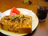 NOKONOKOのおすすめ料理3