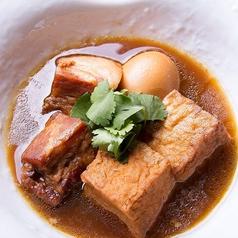 料理メニュー写真カイパッロー (タイ風豚の角煮)