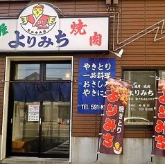 居酒屋 よりみち 石山中央店の雰囲気1