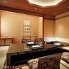 はや瀬 ホテルメトロポリタン仙台のおすすめポイント1
