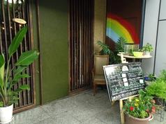 食堂 虹の仏のサムネイル画像