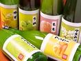 果実酒などお酒の種類も豊富に揃っています
