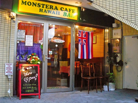 MONSTERA CAFE