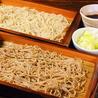 蕎麦 酒 肴 百景 葛西店のおすすめポイント1