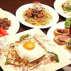 パームカフェ Parum cafe 大和西大寺のコース写真