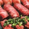 肉バル ciaoのおすすめポイント1