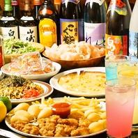 全8品&飲み放題付きエコノミーコース2400円~♪