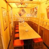 大衆昭和居酒屋 関内の夕焼け一番星 関内酒場 関内本店の雰囲気2