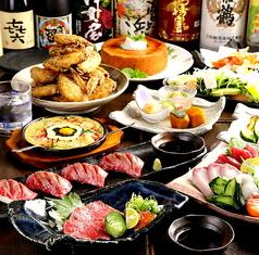 高崎流居酒屋 クリエイティブキッチン 道場 西中島店のおすすめ料理1