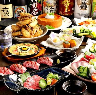 高崎流 居酒屋 道場 西九条店のおすすめ料理1