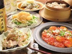 中国酒食堂 en えんの写真