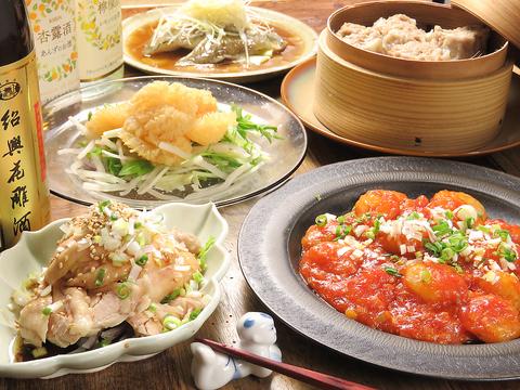 中国酒食堂en