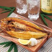 養老乃瀧 大森店のおすすめ料理2
