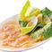 料理メニュー写真鶏生ハムのカルパッチョ