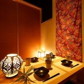 4名様席★ゆっくりしたお話をしたい気分のときや、静かにお食事を楽しみたいときなど、プライベートなお時間を過ごされたい方におすすめなお席。適度な間接照明が心をほぐしてくれます。