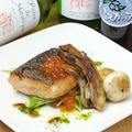 料理メニュー写真北海道鮭のソテー イクラがけ