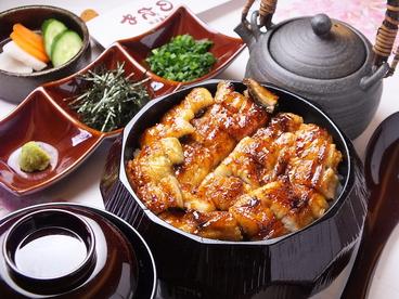 入谷鬼子母神門前のだやのおすすめ料理1