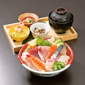 さかな問屋 浜庖丁 千葉西口店のおすすめ料理3