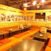 大衆昭和居酒屋 関内の夕焼け一番星 関内酒場 関内本店の雰囲気3