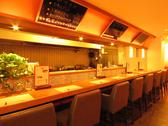 カウンター席は雰囲気抜群!デートや記念日でお使いください。[女子会/宴会/誕生日/デート/広島/果実酒/単品飲み放題/袋町/スイーツ/デザート/肉/野菜/コース]
