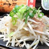 にっぱち屋 駅前店のおすすめ料理2
