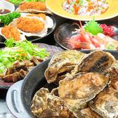 甲殻類倶楽部 すすきの店のおすすめ料理2