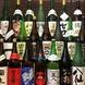 青森のすべての酒蔵の地酒を揃えました。