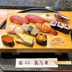 千城台 武井寿司の写真