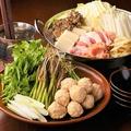 料理メニュー写真宮城名物 せり鍋 (1人前)
