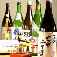 旬のお料理に合うお酒も多数ご用意ぢております☆