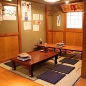 4名様のお座敷席です。※お客様の人数に合わせたお席をご用意いたします。