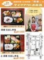 南部料理 日本料理 田舎のおすすめ料理1