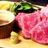個室肉バル居酒屋 fully フーリーのおすすめポイント1