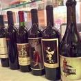 人気につき追加入荷致しました★ナパ・ヴァレーのカルトワインはラベルに負けない深い味わい!しっかりとしたナパを代表する赤達!早いもの勝ちです!イタリアはもちろんフランス、スペイン、アルゼンチン、チリのワインも豊富にご用意しております!絶賛大人気のPASCUAL TOSO☆