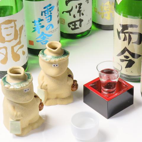 日本酒初心者にも、親切なスタッフが丁寧にご案内致します♪女性に人気のスパークリングや、日本酒以外のドリンクメニューも豊富にご用意しておりますので、どんな方でもお気軽にご利用ください!