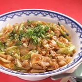 中華料理 万里 まんりのおすすめ料理3