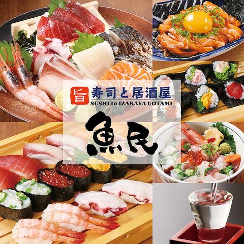 寿司メニュー始めました♪居酒屋メニューと合わせお酒もお食事も大満足間違いなし!