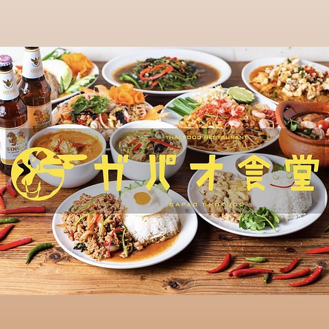 カジュアルな店内では国内特選タイ料理人10選に選ばれた総料理長が腕をふるいます!!
