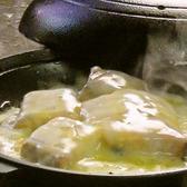 はまなす 桑名のおすすめ料理2