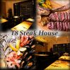 T8 Steak House 川崎