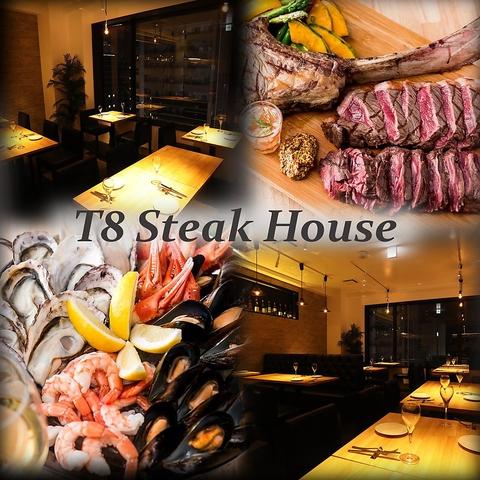 T8 Steak House【ティーエイトステーキハウス】 川崎