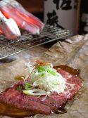 囲炉裏亭 味都のおすすめ料理3