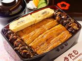 入谷鬼子母神門前のだやのおすすめ料理2